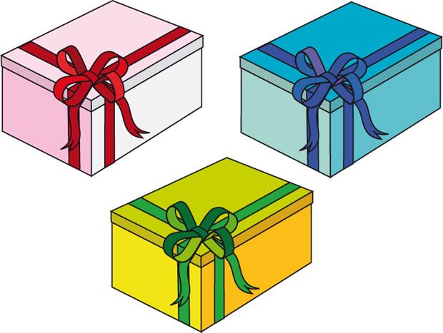 Gift Presents Vector