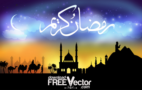 Islamic Graphic Vector