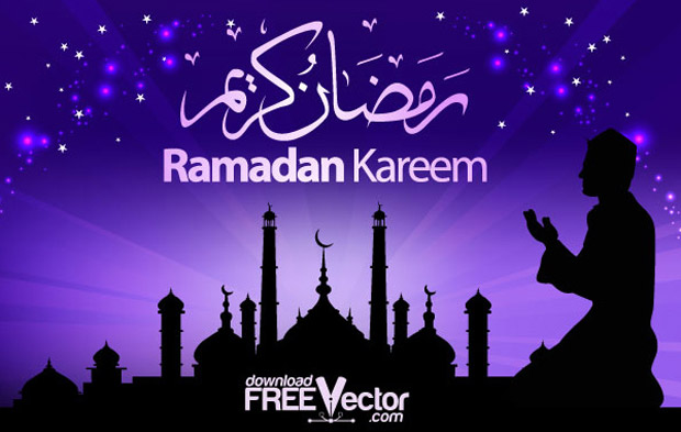 Ramadan Illustration Vector